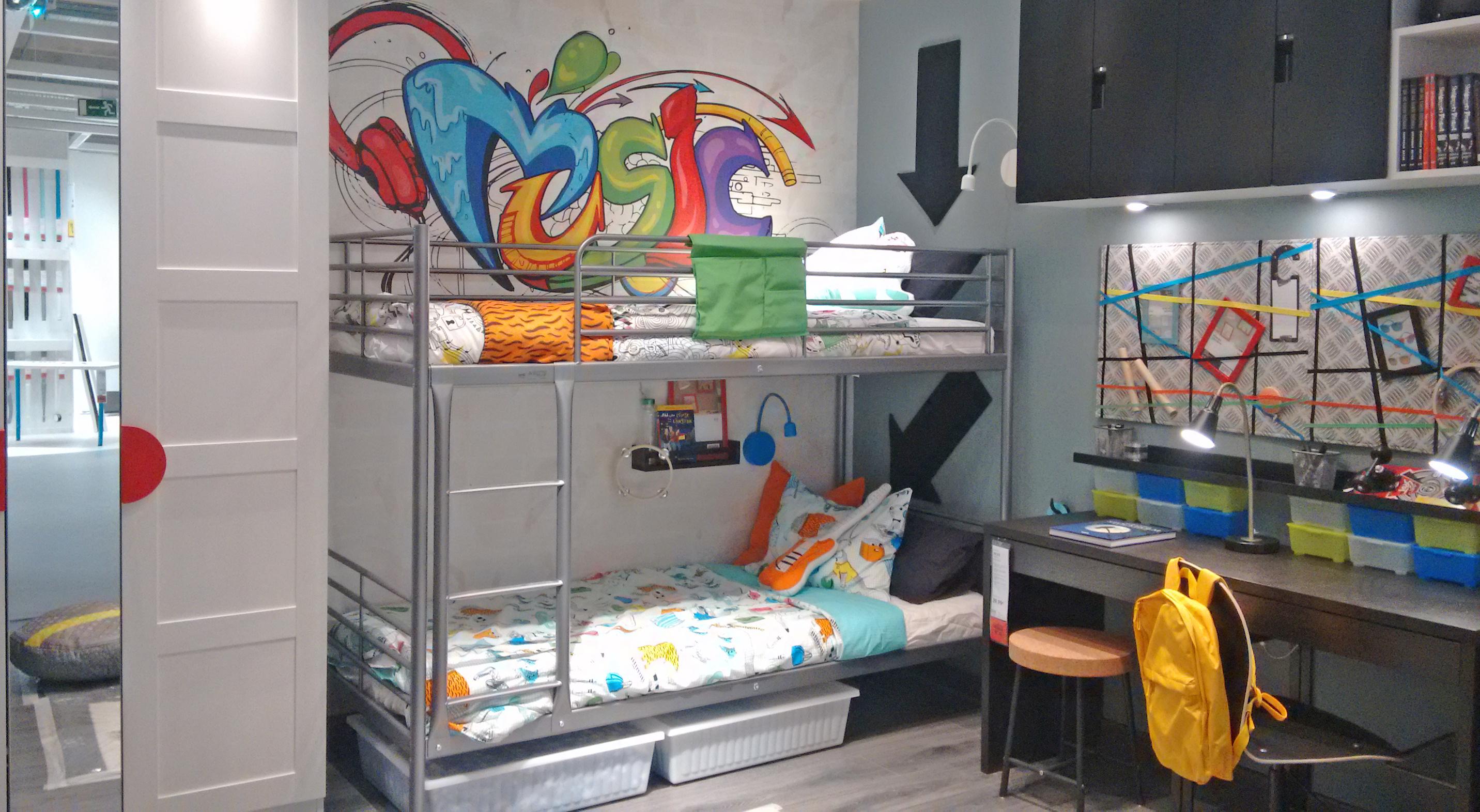 Ikea Alcorcón juvenil