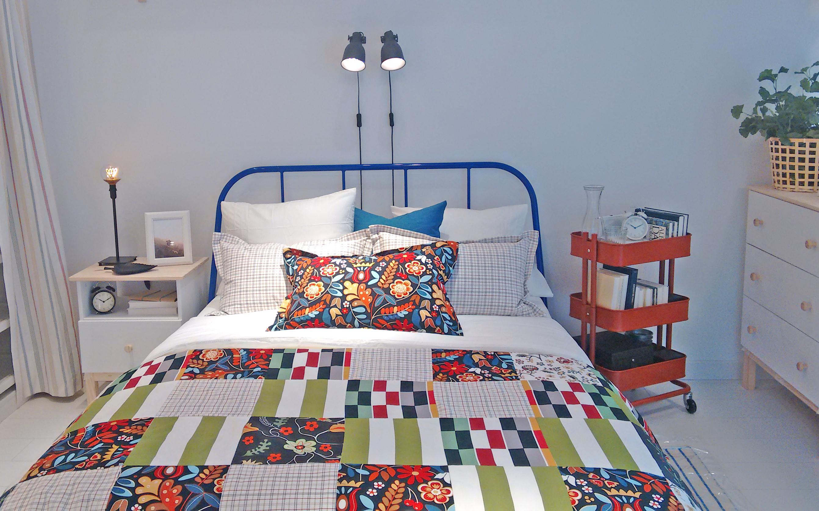 Ikea Alcorcón dormitorio