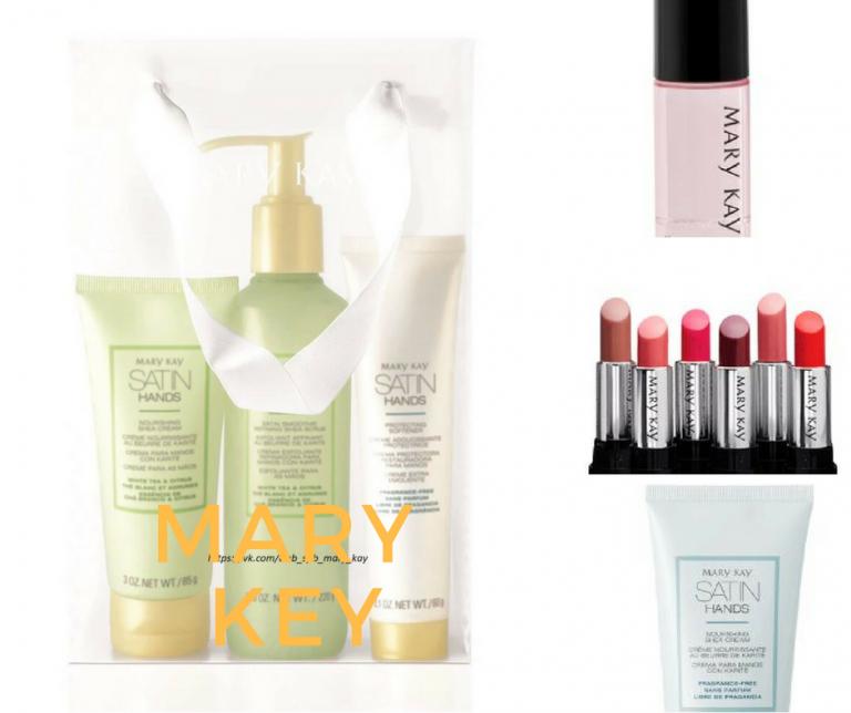 Conocemos los productos de belleza Mary Kay