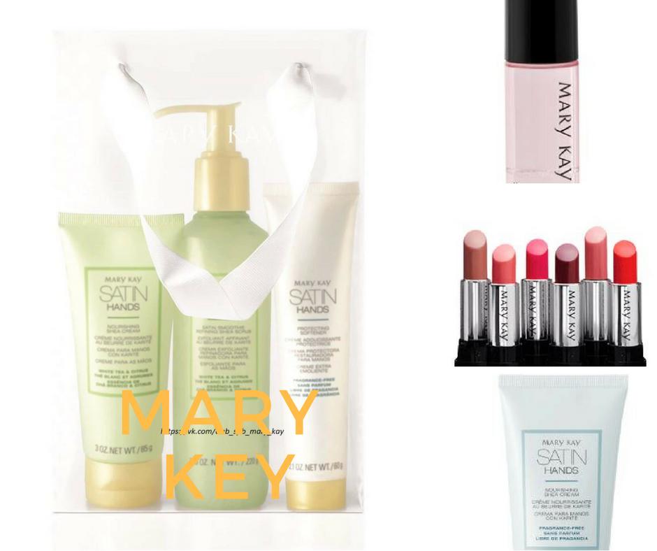 prueba de productos Mary Key